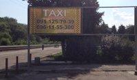 Растяжка №216341 в городе Лисичанск (Луганская область), размещение наружной рекламы, IDMedia-аренда по самым низким ценам!