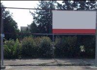 Растяжка №216345 в городе Лисичанск (Луганская область), размещение наружной рекламы, IDMedia-аренда по самым низким ценам!
