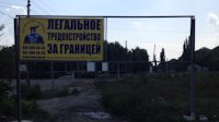 Растяжка №216359 в городе Лисичанск (Луганская область), размещение наружной рекламы, IDMedia-аренда по самым низким ценам!