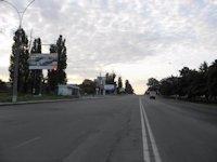 Билборд №216443 в городе Сумы (Сумская область), размещение наружной рекламы, IDMedia-аренда по самым низким ценам!