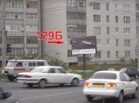 Билборд №216454 в городе Сумы (Сумская область), размещение наружной рекламы, IDMedia-аренда по самым низким ценам!