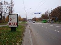 Ситилайт №216460 в городе Сумы (Сумская область), размещение наружной рекламы, IDMedia-аренда по самым низким ценам!