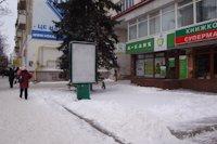 Ситилайт №216461 в городе Сумы (Сумская область), размещение наружной рекламы, IDMedia-аренда по самым низким ценам!