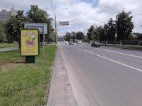 Ситилайт №216468 в городе Сумы (Сумская область), размещение наружной рекламы, IDMedia-аренда по самым низким ценам!