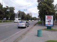 Ситилайт №216469 в городе Сумы (Сумская область), размещение наружной рекламы, IDMedia-аренда по самым низким ценам!