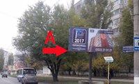 Билборд №216477 в городе Кропивницкий(Кировоград) (Кировоградская область), размещение наружной рекламы, IDMedia-аренда по самым низким ценам!