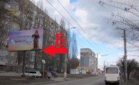 Билборд №216478 в городе Кропивницкий(Кировоград) (Кировоградская область), размещение наружной рекламы, IDMedia-аренда по самым низким ценам!