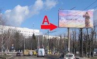 Билборд №216479 в городе Кропивницкий(Кировоград) (Кировоградская область), размещение наружной рекламы, IDMedia-аренда по самым низким ценам!