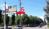 Билборд №216480 в городе Кропивницкий(Кировоград) (Кировоградская область), размещение наружной рекламы, IDMedia-аренда по самым низким ценам!