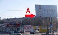 Билборд №216483 в городе Кропивницкий(Кировоград) (Кировоградская область), размещение наружной рекламы, IDMedia-аренда по самым низким ценам!