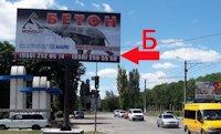 Билборд №216484 в городе Кропивницкий(Кировоград) (Кировоградская область), размещение наружной рекламы, IDMedia-аренда по самым низким ценам!