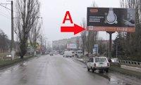 Билборд №216485 в городе Кропивницкий(Кировоград) (Кировоградская область), размещение наружной рекламы, IDMedia-аренда по самым низким ценам!