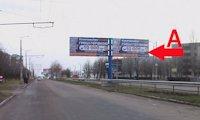Билборд №216488 в городе Кропивницкий(Кировоград) (Кировоградская область), размещение наружной рекламы, IDMedia-аренда по самым низким ценам!