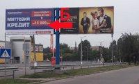 Билборд №216489 в городе Кропивницкий(Кировоград) (Кировоградская область), размещение наружной рекламы, IDMedia-аренда по самым низким ценам!