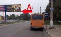Билборд №216490 в городе Кропивницкий(Кировоград) (Кировоградская область), размещение наружной рекламы, IDMedia-аренда по самым низким ценам!