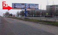Билборд №216491 в городе Кропивницкий(Кировоград) (Кировоградская область), размещение наружной рекламы, IDMedia-аренда по самым низким ценам!