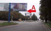 Билборд №216492 в городе Кропивницкий(Кировоград) (Кировоградская область), размещение наружной рекламы, IDMedia-аренда по самым низким ценам!