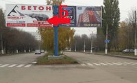 Билборд №216493 в городе Кропивницкий(Кировоград) (Кировоградская область), размещение наружной рекламы, IDMedia-аренда по самым низким ценам!