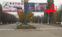 Билборд №216494 в городе Кропивницкий(Кировоград) (Кировоградская область), размещение наружной рекламы, IDMedia-аренда по самым низким ценам!