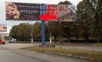 Билборд №216495 в городе Кропивницкий(Кировоград) (Кировоградская область), размещение наружной рекламы, IDMedia-аренда по самым низким ценам!