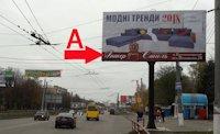 Билборд №216496 в городе Кропивницкий(Кировоград) (Кировоградская область), размещение наружной рекламы, IDMedia-аренда по самым низким ценам!