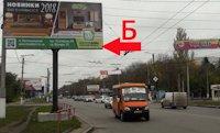 Билборд №216497 в городе Кропивницкий(Кировоград) (Кировоградская область), размещение наружной рекламы, IDMedia-аренда по самым низким ценам!