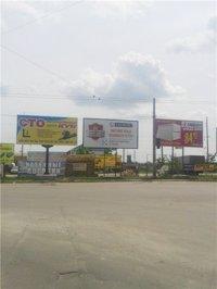 Билборд №216498 в городе Кропивницкий(Кировоград) (Кировоградская область), размещение наружной рекламы, IDMedia-аренда по самым низким ценам!
