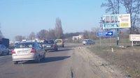 Билборд №217603 в городе Бровары (Киевская область), размещение наружной рекламы, IDMedia-аренда по самым низким ценам!