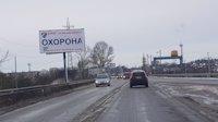 Билборд №217675 в городе Вышгород (Киевская область), размещение наружной рекламы, IDMedia-аренда по самым низким ценам!