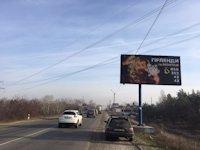 Билборд №217676 в городе Вышгород (Киевская область), размещение наружной рекламы, IDMedia-аренда по самым низким ценам!