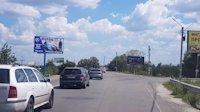Билборд №217679 в городе Вышгород (Киевская область), размещение наружной рекламы, IDMedia-аренда по самым низким ценам!
