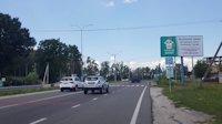 Билборд №217680 в городе Вышгород (Киевская область), размещение наружной рекламы, IDMedia-аренда по самым низким ценам!