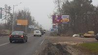 Билборд №217688 в городе Вышгород (Киевская область), размещение наружной рекламы, IDMedia-аренда по самым низким ценам!
