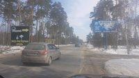Билборд №217694 в городе Вышгород (Киевская область), размещение наружной рекламы, IDMedia-аренда по самым низким ценам!