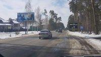 Билборд №217695 в городе Вышгород (Киевская область), размещение наружной рекламы, IDMedia-аренда по самым низким ценам!