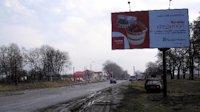 Билборд №217743 в городе Гадяч (Полтавская область), размещение наружной рекламы, IDMedia-аренда по самым низким ценам!