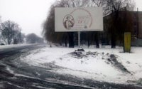 Билборд №217745 в городе Гадяч (Полтавская область), размещение наружной рекламы, IDMedia-аренда по самым низким ценам!