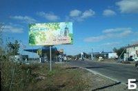 Билборд №217748 в городе Гадяч (Полтавская область), размещение наружной рекламы, IDMedia-аренда по самым низким ценам!