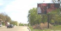 Билборд №217749 в городе Гадяч (Полтавская область), размещение наружной рекламы, IDMedia-аренда по самым низким ценам!