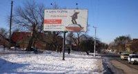 Билборд №217750 в городе Гадяч (Полтавская область), размещение наружной рекламы, IDMedia-аренда по самым низким ценам!