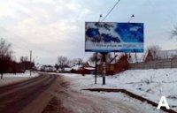 Билборд №217756 в городе Гадяч (Полтавская область), размещение наружной рекламы, IDMedia-аренда по самым низким ценам!