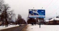 Билборд №217758 в городе Гадяч (Полтавская область), размещение наружной рекламы, IDMedia-аренда по самым низким ценам!