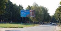 Билборд №217759 в городе Гадяч (Полтавская область), размещение наружной рекламы, IDMedia-аренда по самым низким ценам!