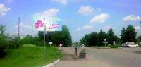 Билборд №217760 в городе Гадяч (Полтавская область), размещение наружной рекламы, IDMedia-аренда по самым низким ценам!