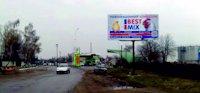 Билборд №217761 в городе Гадяч (Полтавская область), размещение наружной рекламы, IDMedia-аренда по самым низким ценам!