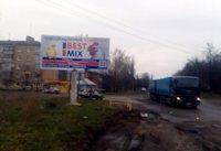 Билборд №217762 в городе Гадяч (Полтавская область), размещение наружной рекламы, IDMedia-аренда по самым низким ценам!