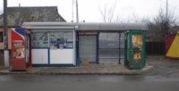 Остановка №217765 в городе Гадяч (Полтавская область), размещение наружной рекламы, IDMedia-аренда по самым низким ценам!