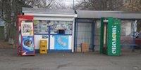 Остановка №217767 в городе Гадяч (Полтавская область), размещение наружной рекламы, IDMedia-аренда по самым низким ценам!