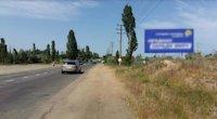 Билборд №218036 в городе Затока (Одесская область), размещение наружной рекламы, IDMedia-аренда по самым низким ценам!