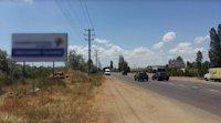 Билборд №218037 в городе Затока (Одесская область), размещение наружной рекламы, IDMedia-аренда по самым низким ценам!